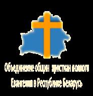 http://gospel.by/
