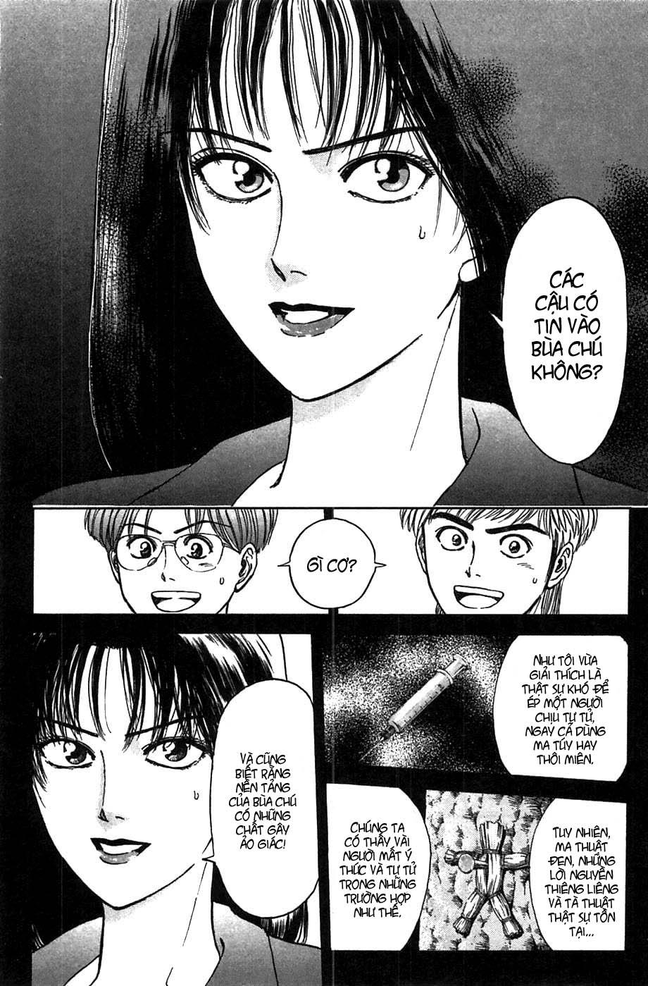 Psychometrer Eiji chapter 37 trang 15