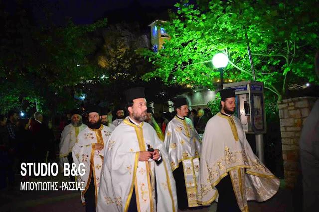 Ο Ιερατικός Σύνδεσμος Κληρικών Αργολίδος απευθύνει έκκληση προς τον Αρχιεπίσκοπο