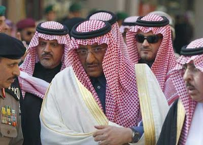 Pangeran Muhammad bin Nayif