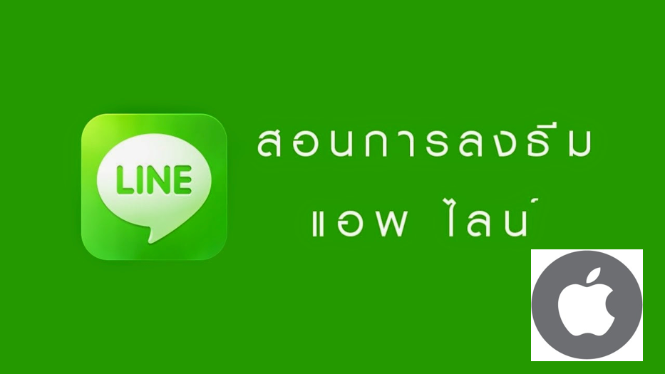 Line Hack Sticker Unlimited Coins Android