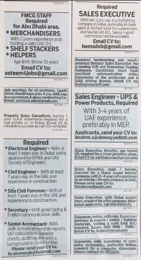 gulf news jobs wanted 11/10/2018 - وظائف شاغرة فى الامارات