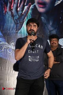 Upendra Priyanka Trivedi Chinnari Trailer Launch Pos  0058.jpg