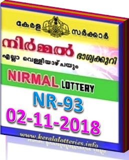 kerala lottery result from keralalotteries.info 02/11/2018, kerala lottery result 02.11.2018, kerala lottery results 02-11-2018, nirmal lottery NR 93 results 02-11-2018, nirmal lottery NR 93, live nirmal   lottery NR-93, nirmal lottery, kerala lottery today result nirmal, nirmal lottery (NR-93) 02/11/2018, NR 93, NR 93, nirmal lottery NR93, nirmal lottery 02.11.2018,   kerala lottery 02.11.2018, kerala lottery-results, keralagovernment, nirmal lottery result,