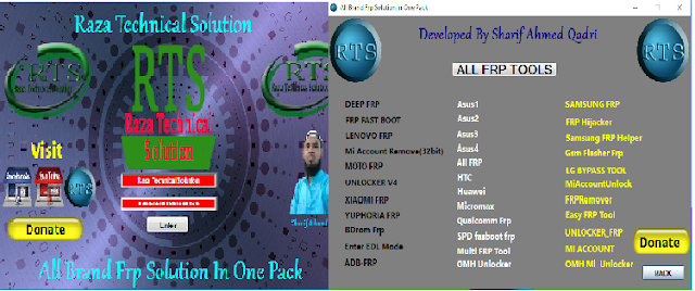 All Brand Frp Solution In One Pack By Raza Technical Solution