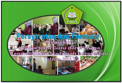 info seputar uji kompetensi guru dan tenaga kependidikan madrasah