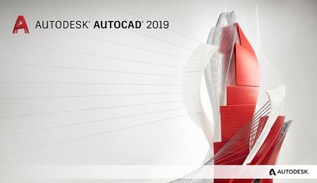 برنامج اوتوكاد 2019 كامل نسخة 64 بت و 32 بت AutoCAD 2019 64 & 32 bit