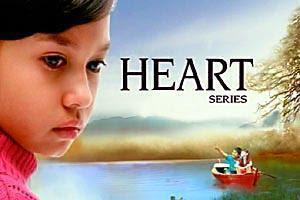 Download Kumpulan Lagu Ost Film Heart Mp3 Terpopuler