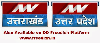 News Nation UP/Uttarakhand News TVC added on DD-Freedish & Dish TV