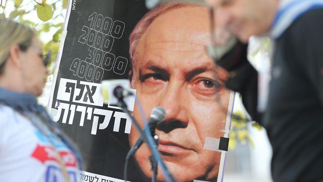 مظاهرات جمعة الغضب في تل ابيب ضد نتنياهو لاتهامه في قضيتي فساد ورشوة
