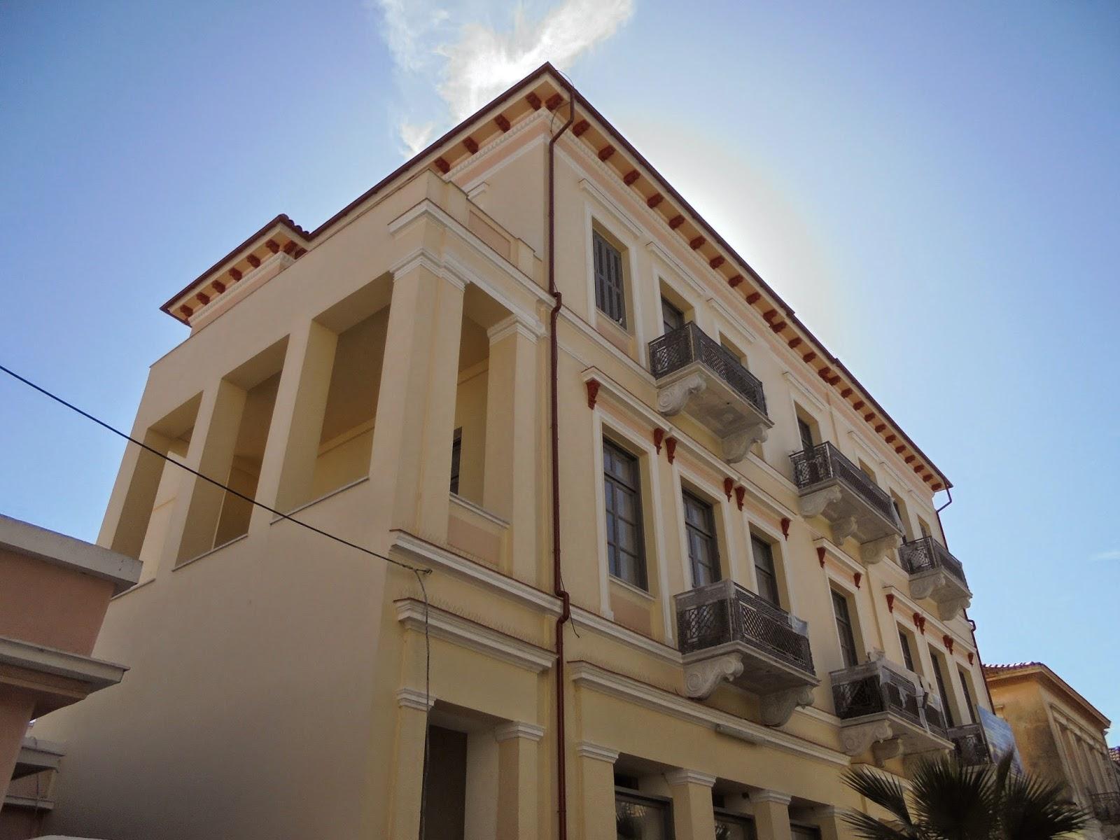 οικία Χρυσόγελου στο Μεσολόγγι