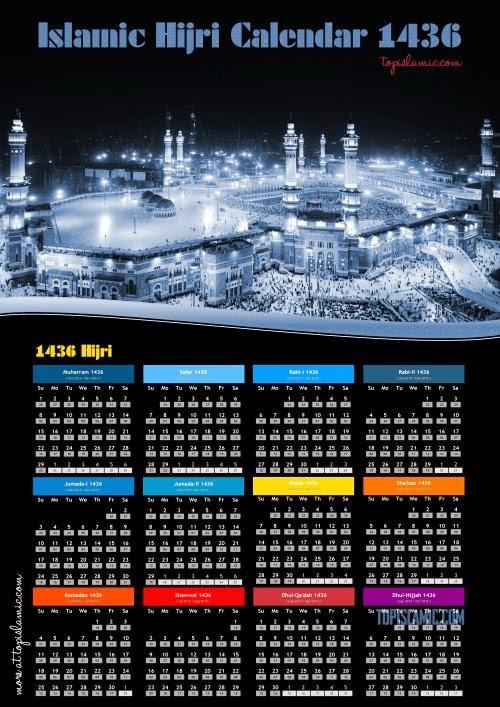 Muslim People Download Islamic Calendar Kalender Islam 1436 Hijriyah