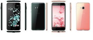 ﺇﺗﺶ ﺗﻲ ﺳﻲ HTC U Ultra ﻭ HTC U Play