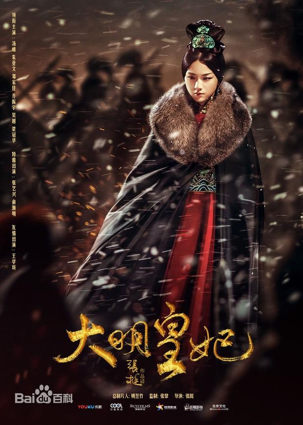 Đại Minh Phong Hoa - Empress of the Ming (2019)