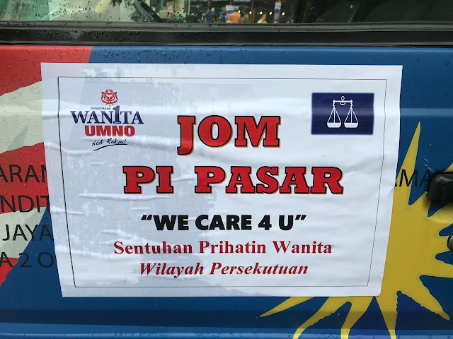 Image result for jom pi pasar
