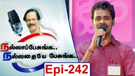 People are much attracted towards Acting/Music/Speech? | Nalla Pesunga Nalladhaye Pesunga-242