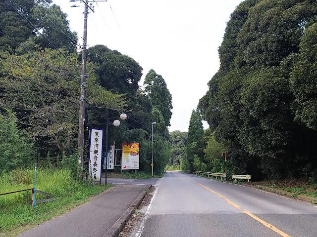 東京湾観音 入口