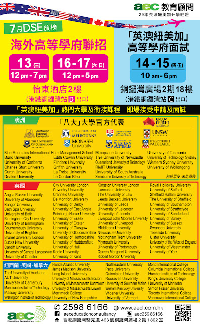 http://www.aecl.com.hk/