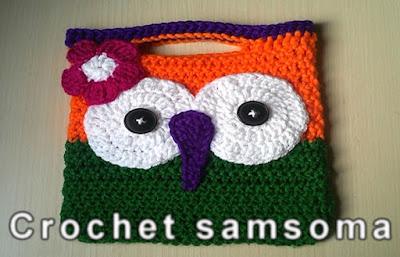 طريقة عمل حقيبة اطفال بالكروشيه.. crochet . كروشيه طريقة عمل شنطة (حقيبة) للمبتدئين  . كروشيه حقيبة اطفال البومة - شنطة ظهر بومة بالكروشيه - كروشيه حقيبة بومه -  - - How to crochet a owl bag -  .  تعليم الكروشيه للمبتدئات . تعلم الكروشيه . تعليم الكروشيه للمبتدئين . دورة تعلم الكروشيه |. طريقة عمل حقيبة كروشية خطوة بخطوة. طريقة عمل شنطة كروشية  طريقة عمل شنط كروشيه بالباترون  طريقة عمل شنطة بالكروشية  شنط كروشيه بالباترون للاطفال  .شنط كروشيه بالشرح . شنط كروشيه بالباترون.  باترونات شنط كروشيه . حقائب كروشيه. طريقةعمل شنطة كروشية سهلة وجميلة . طريقة عمل شنطه كروشيه.