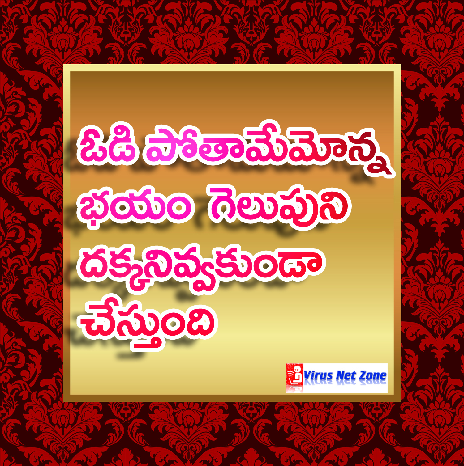 Recent Inspirational Quotes Telugu Inspirational Quotes Of Successful Life  Fearless Quotes