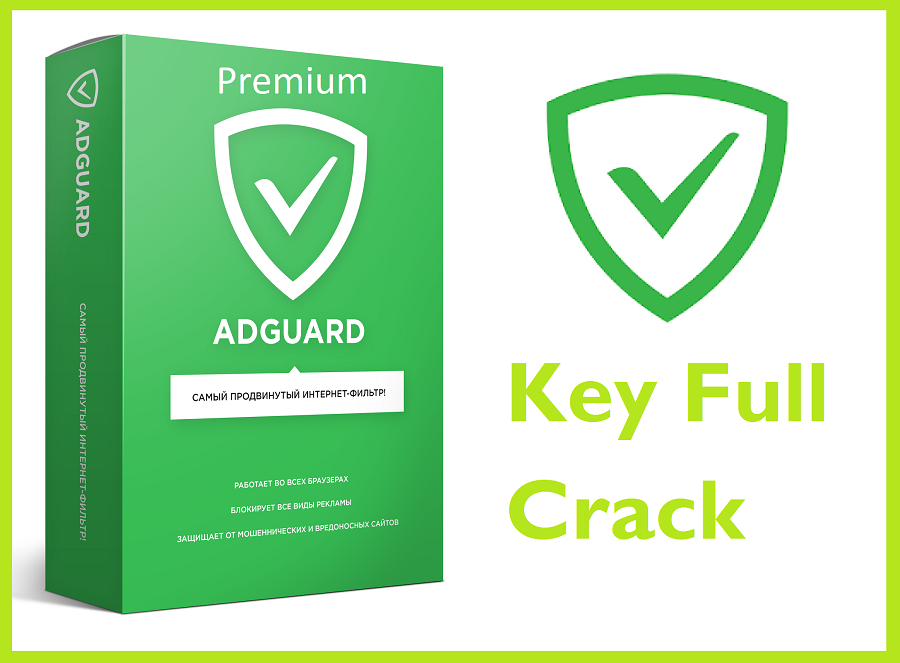 license key for adguard 6.3