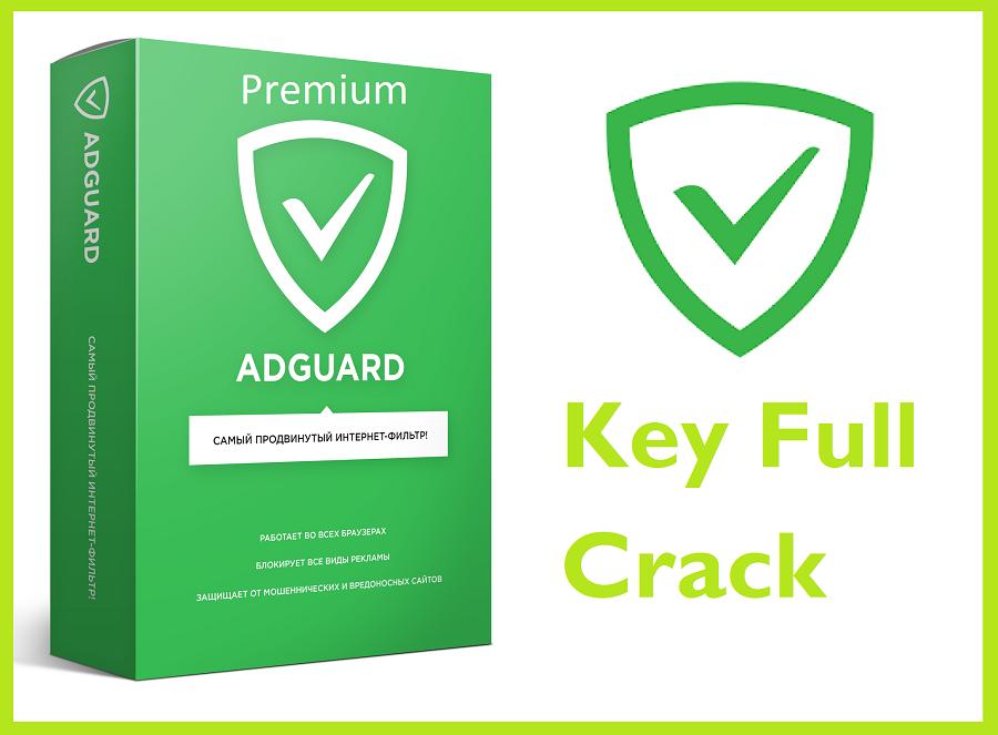 adguard premium 6.2 license key