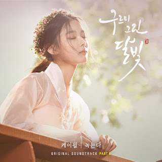 DOWNLOAD MP3 [Single] K.Will – Moonlight Drawn by Clouds OST Part.6