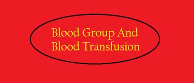 रक्त समूह