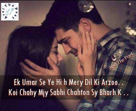urdu poetry in english 2 lines urdu poetry in english