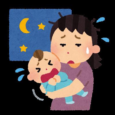 夜泣きのイラスト