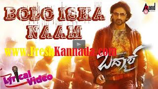 Badmaash Kannada Movie Bolo Iska Naam Video Song Download