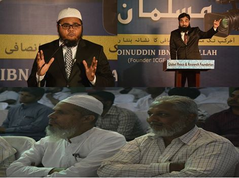 GPRF: Symposium: Media and Muslims - For how long will we be the punching bags? | By Iftikhar Islam & Moinuddin Ibn Nasrullah