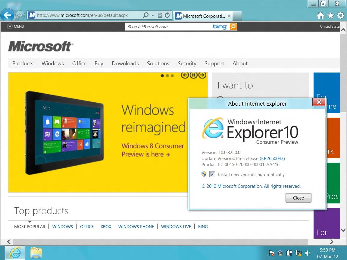 explorer 10 download free