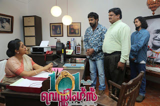 biju menon in 101 weddings film