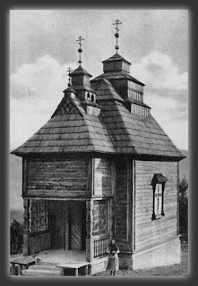 Kaplica na Górze Jawor - 1937