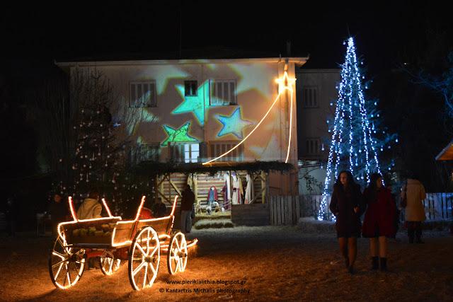 Χριστουγεννιάτικο Χωριό του Κόσμου. (Φωτορεπορτάζ 26-12-16)