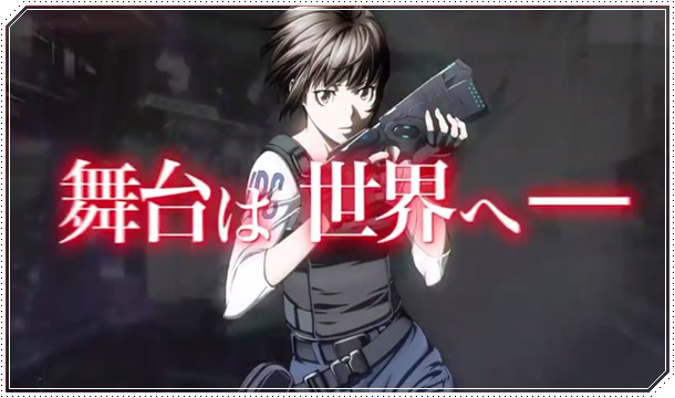 Descargar Psycho-Pass Movie 1/1 Pelicula MEGA 720p HD Ligero