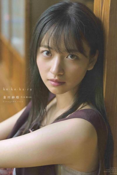 Saya Kanagawa 金川紗耶, B.L.T Graph 2020年6月号 Vol.56
