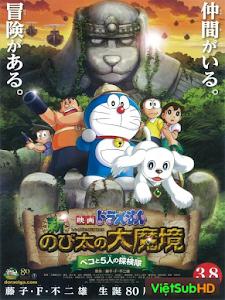 Nobita Và Cuộc Phiêu Lưu Tới Vùng Đất Dữ Mới