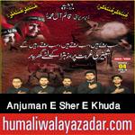 http://www.humaliwalayazadar.com/2015/10/anjuman-e-sher-e-khuda-nohay-2016.html