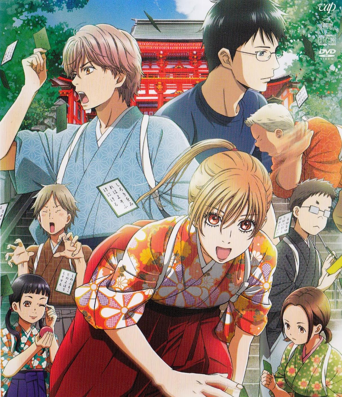 Chihayafuru Season 3: Blog De MaemiXD: Chihayafuru