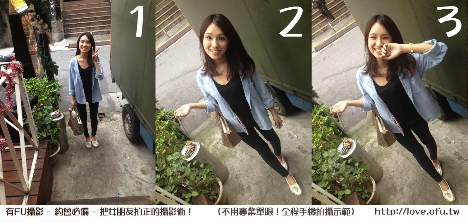台北 攝影 教學 約會 女友