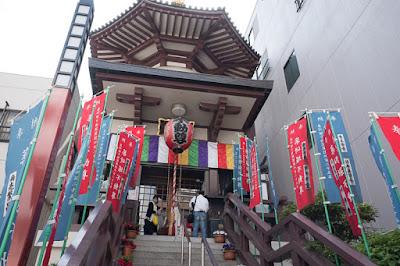 Yagenbori Fudoin - an annex of Kawasaki Daishi.