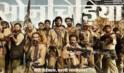 Sonchiriya Images, Sonchiriya Wallpapers, Sonchiriya Movie Pictures, Images