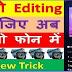 online photo editor best photo editing website