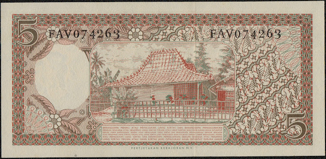 Indonesia Currency 5 Rupiah banknote 1958 Central Java traditional house