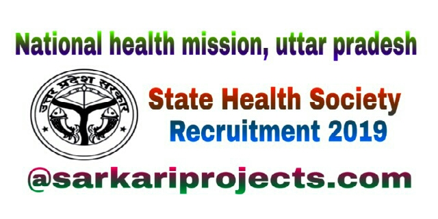 nhm recruitment 2019,national health mission (nhm) recruitment 2019,latest recruitment 2019,staff nurse vacancy 2019,state health & family welfare society recruitment,spsc recruitment 2019,State Health Society Recruitment 2019