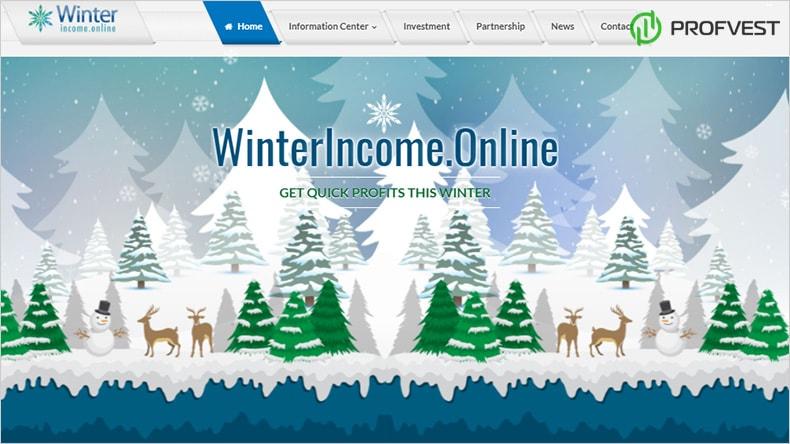 WinterIncome обзор и отзывы HYIP-проекта