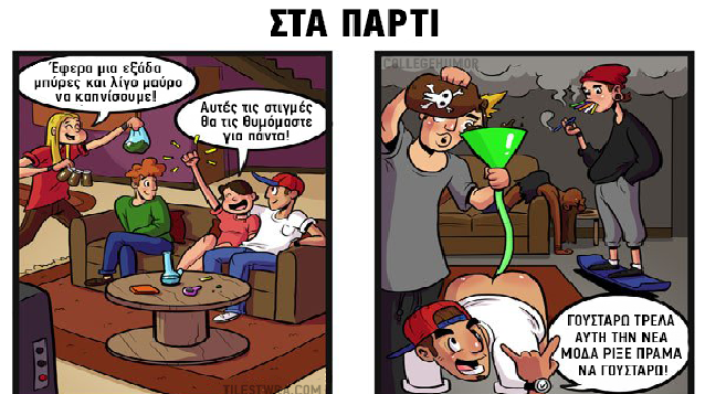 6 ρεαλιστικά σκίτσα που δείχνουν πως ήταν παλιά οι έφηβοι και πως είναι σήμερα