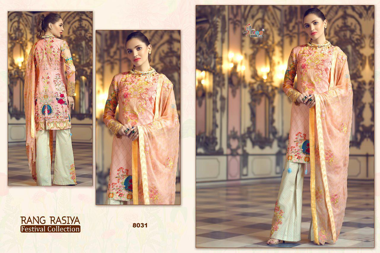64a1f55c5d Zeels Creations: Rang Rasiya Festival Collection by Shree Fabs ...